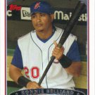 Rafael Belliard 2006 Topps #138 Cleveland Indians Baseball Card