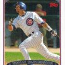 Nomar Garciaparra 2006 Topps #65 Chicago Cubs Baseball Card