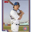 Trevor Hollandsworth 2004 Topps #514 Chicago Cubs Baseball Card