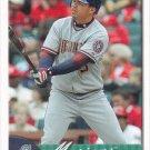 Jose Vidro 2007 Fleer #8 Seattle Mariners Baseball Card