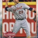 J.D. Martinez 2015 Topps Update #US329 Detroit Tigers Baseball Card