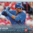 Jorge Soler 2015 Topps Update Rookie Debut #US162 Chicago Cubs Baseball Card