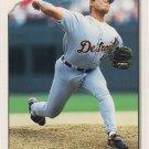 Felipe Lira 1996 Score #47 Detroit Tigers Baseball Card
