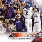 Alcides Escobar 2016 Topps #120 Kansas City Royals Baseball Card