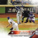 Mike Moustakas 2016 Topps #21 Kansas City Royals Baseball Card