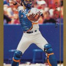 Mike Piazza 1999 Topps #340 New York Mets Baseball Card