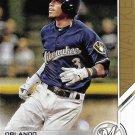 Orlando Arcia 2017 Topps Salute Rookie #S-11 Milwaukeee Brewers Baseball Card