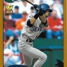 Ichiro Suzuki 2002 Topps #225 Seattle Mariners Baseball Card