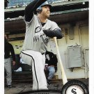 Adam Dunn 2011 Topps Update #US220 Chicago White Sox Baseball Card
