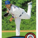 James Russell 2011 Topps Update #US90 Chicago Cubs Baseball Card