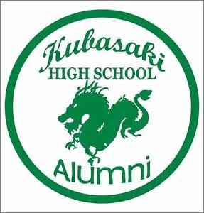 """2 Pack of Custom """"Kubasaki Hig School Alumni"""" Vinyl Decals / Stickers"""