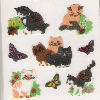 Fuzzy Mini Cats