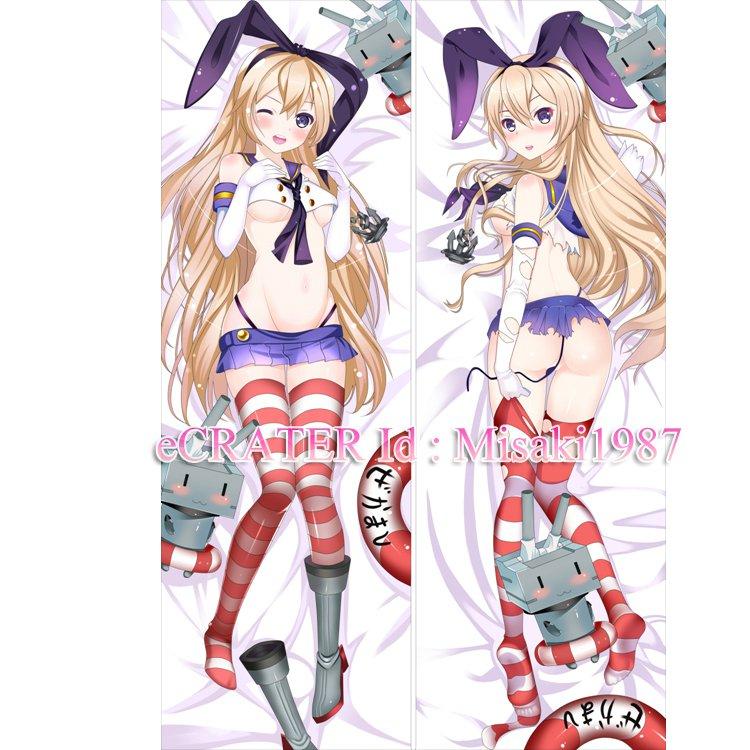 Kantai Collection KanColle Dakimakura Shimakaze Anime Hugging Body Pillow Case Cover 06