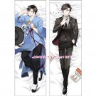 Mystic Messenger Dakimakura Jumin Han Anime Hugging Body Pillow Case Cover