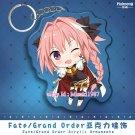 Fate/Grand Order FGO Apocrypha Astolfo Japanese Anime Girl Acrylic KeyChain
