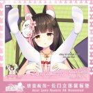 VER 2 アズールレーン Azur Lane Nagato Anime Girl 3D Mouse Pad Mat Wrist Rest Milk Silk