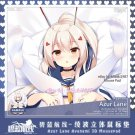 アズールレーン Azur Lane Ayanami Anime Girl 3D Mouse Pad Mat Wrist Rest Milk Silk