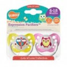 Hearts and Owls Pacifiers - 6-18M, Girls, Lots of Love Collection, Ulubulu