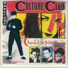 Culture Club - Church Of The Poison Mind 45 RPM Record + PICTURE SLEEVE