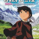 Studio Ghibli Mini Series : MARCO Vol.1-52 End DVD Boxset