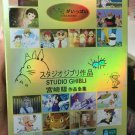 Special Ed Studio Ghibli 48 Disc Collection DVD ENG Totoro Spirited Wind Rises