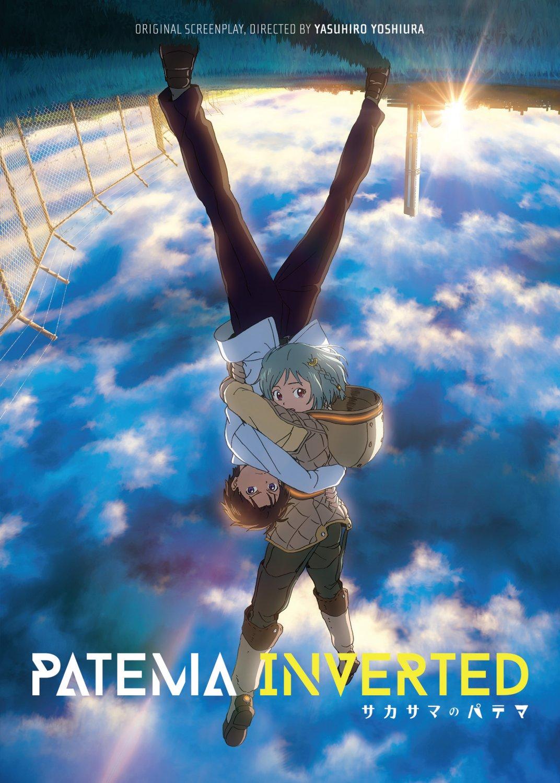 Patema Inverted Movie Japanese Anime Award Winner DVD