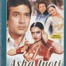 Asha Jyoti - Rajesh Khanna , Rekha [Dvd]  1st Samrat  Edition