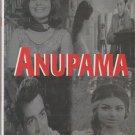 Anupama - Dharmendra, Sharmila tagore ,Shashikala   [ Dvd ]1st Edition Released