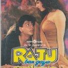 Raju Ban gaya Gentleman - shah Rukh Khan , Juhi Chawla [Dvd]