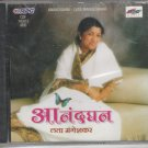anandghan- lata mangeshkar   /rpg .india  made