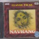 classic films - navrang  [ Cd] rpg  UK Made