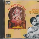 jai Santoshi Maa / solah Shukrawar [Cd] EMI Uk made Cd