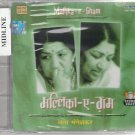 Mallika - e - Gham Lata Mangeshkar [Cd] RPG Hindi
