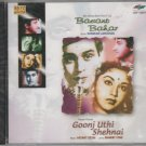 basant bahar /goong uthi shehnai  /rpg cd /india made