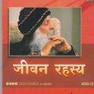 Osho -jeevan rahsya     - In Hindi Pravachan  [Cd ] rajnees