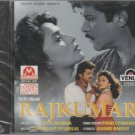 Rajkumar - Anil Kapoor Music : Anand Milind   [Cd] Melody Uk Released