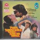 pyar karnewale kabhi kam na honge  cd /melod /uk made