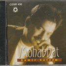 Mohabbat - Aamir saleem [Cd] Uk Made Cd - OSA Released - Pop