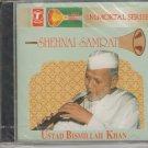 Immortal Series - Ust Bismillah Khan Shehnai  [Cd ]Todi,Bhimpalasi,Kaharva Taal,