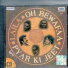 Laila / Pyar Ki Jeet / Oh Bewafaa  [ Cd] 1st Edition Release UK Made Cd EMI
