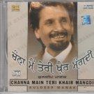 channa main teri khair mangdi / kuldeep manak   [cd] rpg made in india