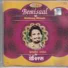 bemisaal  kuldeep manak  vol 1[cd] rpg made in india