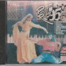 Patti rap -hits Of Zamana deewana,Oh darling yeh Hai India .Miss 420[Cd]Uk Made