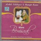 bemisaal  /modh. siddique /ranjit kaur  /rpg cd .made in india