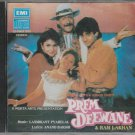 prem deewane /ram lakhan   [Cd] Music Laxmikant Pyarelal -Uk Made Cd