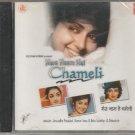 Mera Naa Hai Chameli - Anuradha Paudwal,Kumar sanu,Debashish  [Cd]
