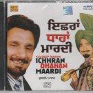 ichhra/n dhahan maardi  kuldeep manak   [cd] rpg made in india
