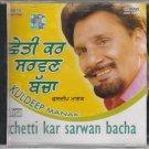 chetti kar sarwan bacha /  kuldeep manak  [cd] rpg made in india
