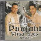 Punjabi Virsa 2005 - Manmohan waris, heer kamal [2Cd set ]  Music :sangtar