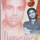 Anupama - Dharmendra  [Dvd]